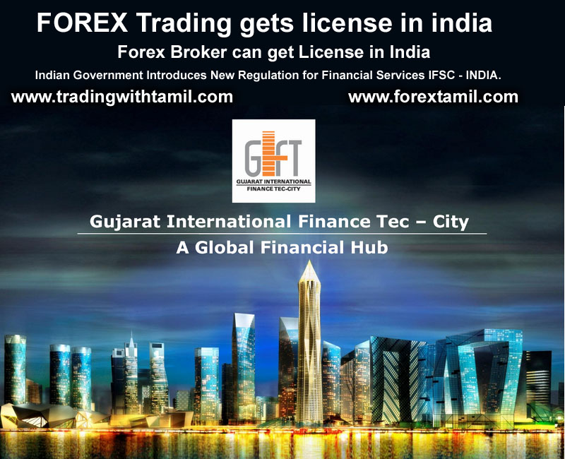 Forex is becoming Legal in India Soon :