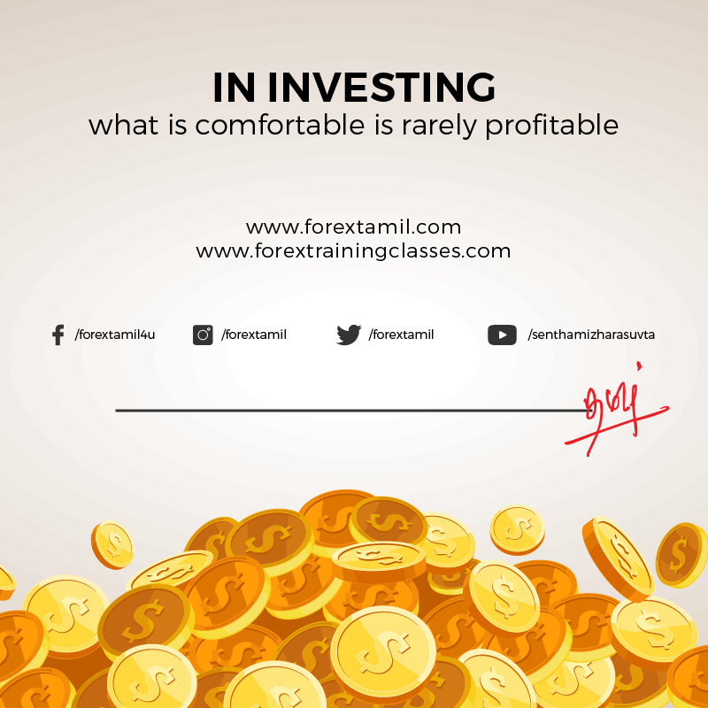 Forex Trading tips- Forextamil